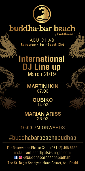 Advertisement by Dining and Nightlife